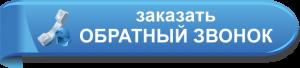 ДАНКО- центр вакцинации